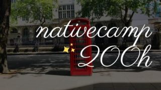 ネイティブキャンプで200時間学習してみた効果や上達方法まとめ!
